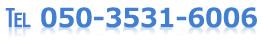 tel 050-3531-6006